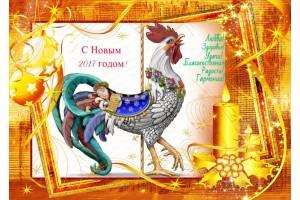Вафельная картинка Новый год № 2