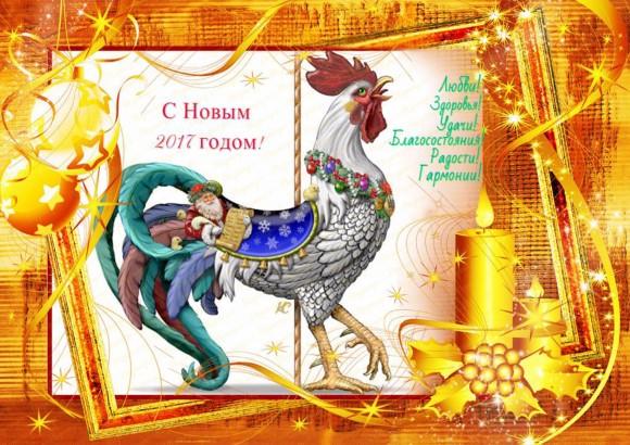Вафельная картинка Новый год № 2. Купить вафельную или сахарную картинку Киев и Украина. Цена в интернет магазине Тортодел.