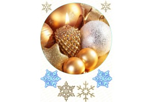 Вафельная картинка Новый год № 5