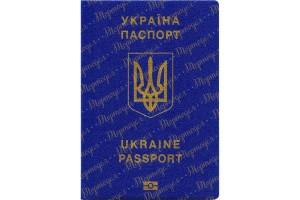 Съедобная картинка Паспорт №2