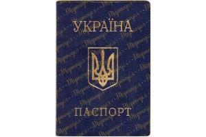 Съедобная картинка Паспорт №1