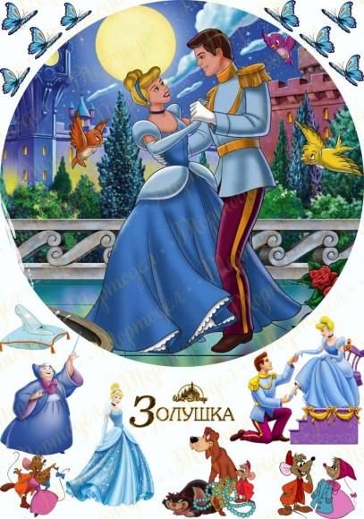 Вафельная картинка Золушка №2. Купить вафельную или сахарную картинку Киев и Украина. Цена в интернет магазине Тортодел.