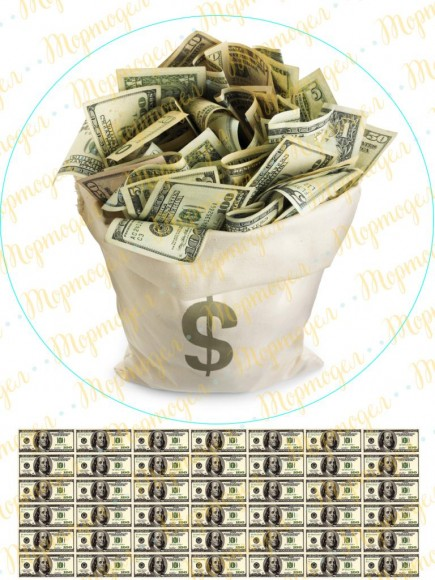 Вафельная картинка Деньги №22. Купить вафельную или сахарную картинку Киев и Украина. Цена в интернет магазине Тортодел.