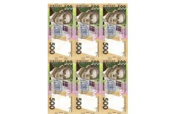 Вафельная картинка Деньги №11