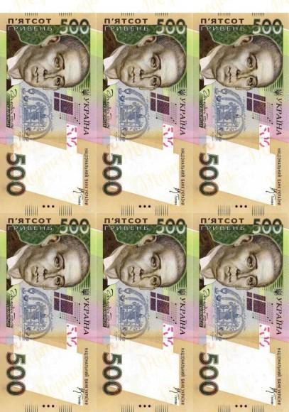 Вафельная картинка Деньги №11. Купить вафельную или сахарную картинку Киев и Украина. Цена в интернет магазине Тортодел.