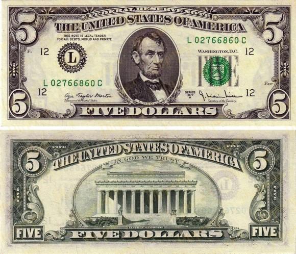 Вафельная картинка Деньги №13. Купить вафельную или сахарную картинку Киев и Украина. Цена в интернет магазине Тортодел.