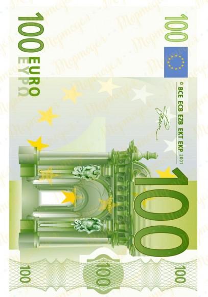 Вафельная картинка Деньги №9. Купить вафельную или сахарную картинку Киев и Украина. Цена в интернет магазине Тортодел.