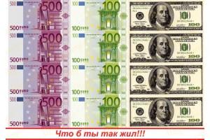 Вафельная картинка Деньги №18