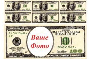 Вафельная картинка Деньги №20
