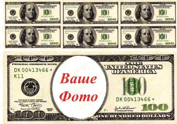Вафельная картинка Деньги №20. Купить вафельную или сахарную картинку Киев и Украина. Цена в интернет магазине Тортодел.