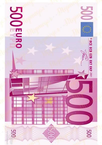 Вафельная картинка Деньги №7. Купить вафельную или сахарную картинку Киев и Украина. Цена в интернет магазине Тортодел.
