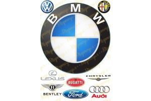 Съедобная картинка Автомобили №25