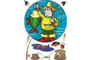 Съедобная картинка Рыбалка №13