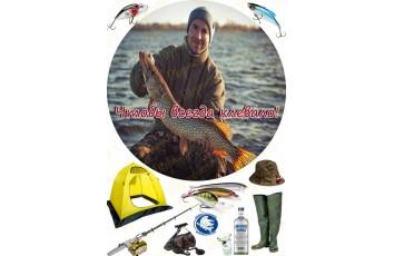 Съедобная картинка Рыбалка №5