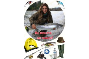 Съедобная картинка Рыбалка №6