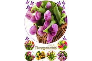 Съедобная картинка Цветы №11
