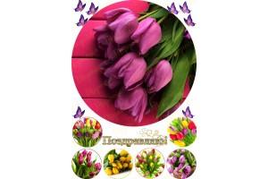 Съедобная картинка Цветы №15