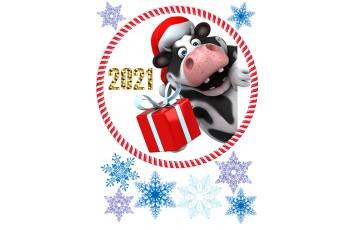 Вафельная картинка Новый год № 65