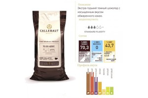 "Шоколад чёрный ""Callebaut Strong"", 70,3 % - 0,5 кг фасовка (70-30-42NV-554)"