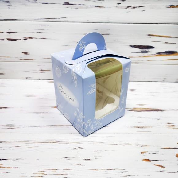 Коробка на 1 кекс 82х82х100 с ручкой Весна голубая.Купить в Харькове,Киеве по лучшей цене в интернет- магазине Тортодел