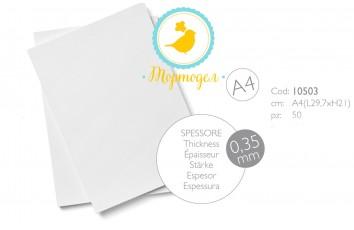 Сахарная бумага Modecor 10503(50 листов)