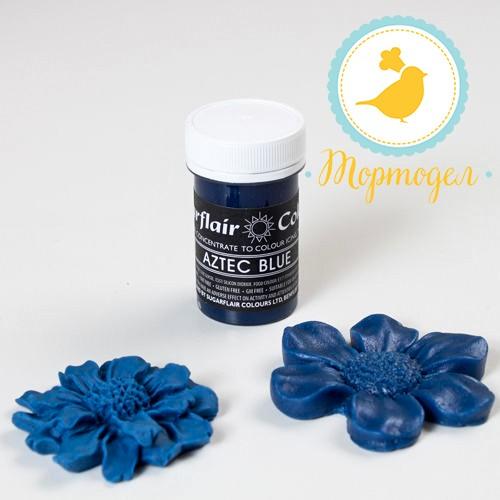 Краситель пастообразный SugarFlair AZTEC BLUE ацтекский синий. Купить в Киеве и Украине. Цена в интернет магазине Тортодел