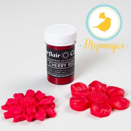 Краситель пастообразный SugarFlair CHERRY RED вишнево-красный. Купить в Киеве и Украине. Цена в интернет магазине Тортодел
