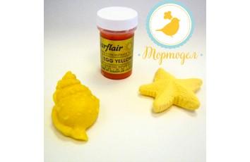 Краситель пастообразный SugarFlair Egg Yellow/Cream яично-желтый