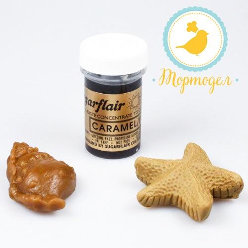 Краситель пастообразный SugarFlair Caramel/Ivory карамель-айвори. Купить в Киеве и Украине. Цена в интернет магазине Тортодел