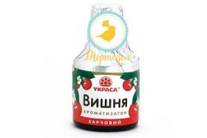 Ароматизатор Украса  Вишня  5 мл.