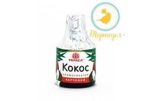 Ароматизатор Украса Кокос 5 мл.