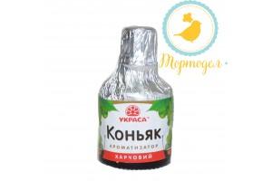 Ароматизатор Украса Коньяк 5 мл.