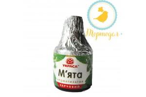 Ароматизатор Украса Мята 5 мл.
