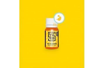 Краситель гелевый Yero №Y2 Желтый/Yellow 10г.