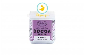 Краситель какао масло Criamo Пурпурный (Purple) 160 г