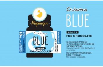 Краситель для шоколада Criamo Colors for Chocolate Голубой 18 г