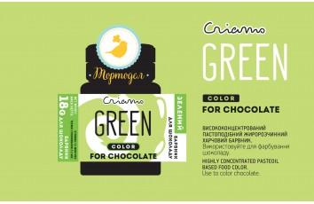 Краситель для шоколада Criamo Colors for Chocolate Зеленый 18 г