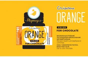 Краситель для шоколада Criamo Colors for Chocolate Оранжевый 18 г