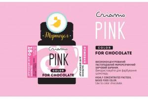 Краситель для шоколада Criamo Colors for Chocolate Розовый 18 г