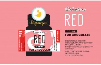 Краситель для шоколада Criamo Colors for Chocolate Красный 18 г