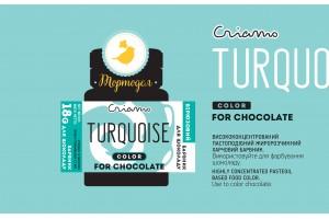 Краситель для шоколада Criamo Colors for Chocolate Бирюзовый 18 г