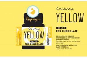 Краситель для шоколада Criamo Colors for Chocolate Желтый 18 г
