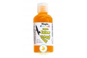 Краситель Желтый (Yellow) для аэрографа Magic Colours-Airbrush Colour(Эйрбраш колор)-55мл