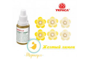 Краситель гелевый Украса желтый-лимон 25 г.