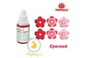Краситель гелевый Украса красный 25 г.