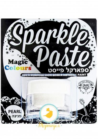 Паста-блеск для декора Жемчужный (Pearl)  Magic Colours(Мэджик Колорс)с металлическим оттенком Sparkle Paste(Спаркл Пэйст)-8г