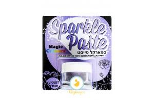 Паста-блеск для декора Сиреневый (Violet) Magic Colours(Мэджик Колорс)с металлическим оттенком Sparkle Paste(Спаркл Пэйст)-8г