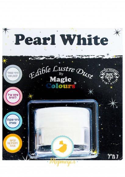 Блестящая пыльца Чистый Белый(Pearl White) Magic Colours Lustre Dust(Мэджик Колорс Ластэ Даст) 7 мл. Купить в Киеве,Харькове и Украине. Цена в интернет магазине Тортодел