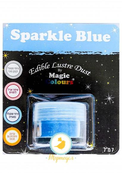 Блестящая пыльца  Искристый Голубой (Sparkle Blue)  Magic Colours Lustre Dust(Мэджик Колорс Ластэ Даст) 7 мл. Купить в Киеве,Харькове и Украине. Цена в интернет магазине Тортодел