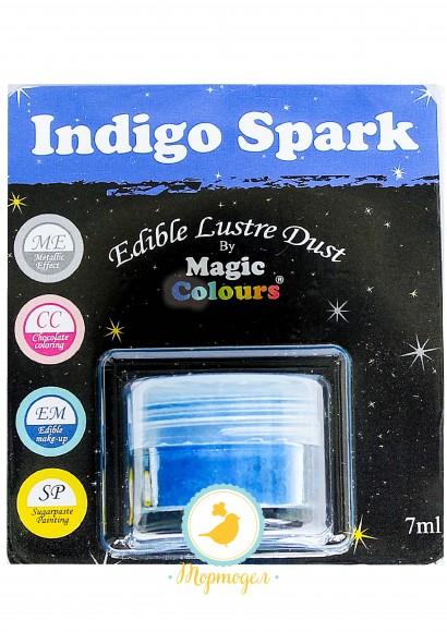 Блестящая пыльца Индиго (Indigo Spark)  Magic Colours Lustre Dust(Мэджик Колорс Ластэ Даст) 7 мл. Купить в Киеве,Харькове и Украине. Цена в интернет магазине Тортодел